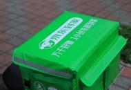 达达-京东到家发布超市全渠道履约解决方案