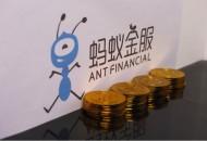 财政区块链电子票据标准启动,蚂蚁金服牵头制定