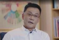 """李国庆俞渝""""撕破脸"""" 模范夫妻公开对峙"""