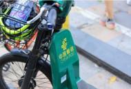 青岛邮政管理局对菜鸟驿站负责人进行轮训 备战双11