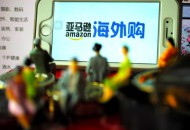 """亚马逊海外购""""真黑五""""来袭 中国用户享专属折扣"""