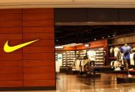 耐克公司发布与亚马逊平台终止合作的公告