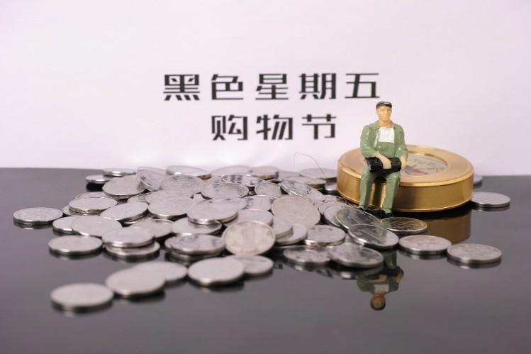 """亚马逊与顺丰合作 保障""""黑色星期五""""_零售_电商之家"""