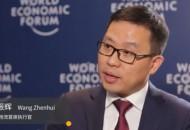 京东王振辉:越来越多的资本、技术、人才进入物流行业