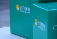"""苏宁上线选品系统""""万花筒"""" 推出""""新愿清单""""活动"""