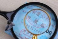美团与航天信息达成合作 涉及发票管理解决方案等