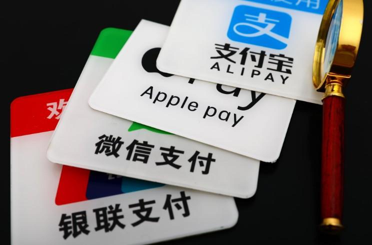 天津市前10个月完成手机PAY交易2142.9万笔_金融_电商之家