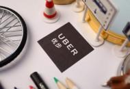 Uber进入科特迪瓦商业首都阿比让 拓展非洲市场
