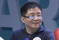 王慧文卸任北京摩拜科技有限公司法定代表人