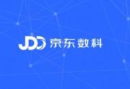 京东数科与中铁武汉电气化局战略合作 共同打造数字化解决方案