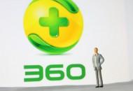 360金融发布报告:假冒借贷App骗局呈直线高发趋势
