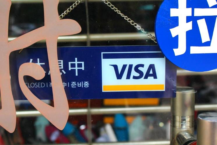 Visa为Flipkart消费者提供小额免密支付_金融_电商之家