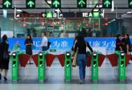 苏宁小店APP上线出行支付新功能 已在南京地铁开通