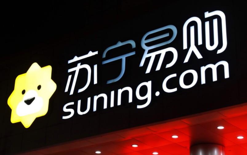 苏宁合作上海上汽大众 未来将开50家苏宁汽车斯柯达零售店_零售_电商之家