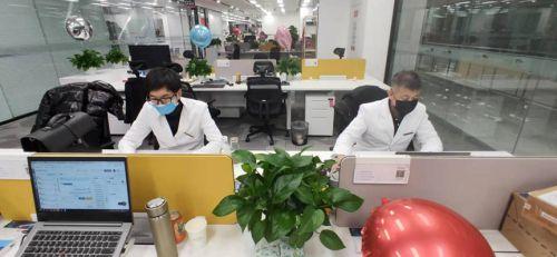抗击疫情、共同面对 京东健康提供免费心理疏导服务_行业观察_电商之家