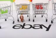 eBay将于7月份停止支持Turbo Lister工具