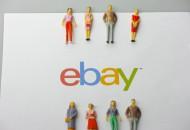 外媒:eBay平台提供快速发货服务的商品大幅减少