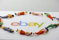 全力配合SpeedPAK网络 eBay暂停美国经济型轻小件服务