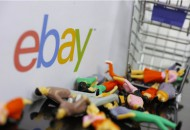 eBay出售StubHub交易完成 追加股票回购方案至45亿美元