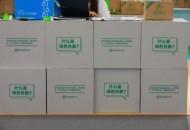 国家邮政局部署生态环保工作 加强快递包装绿色治理