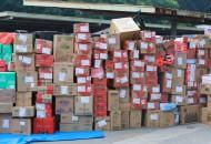 国家邮政局:1月份全国快递服务企业业务量完成37.8亿件