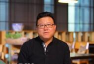 网易丁磊:将关注音乐业务的衍生,希望推动中国原创音乐发展