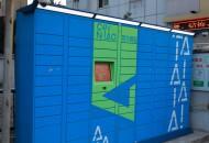菜鸟:各地电商仓库两周发出近80万吨网购商品