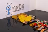 """蚂蚁金服立项""""生物特征识别多模态融合""""IEEE国际标准"""