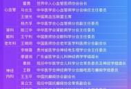 """慢病处方药一键下单 京东健康 """"慢病关爱计划""""服务4亿慢病患者"""
