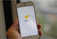 """滴滴出行在西安恢复运营 乘客需凭""""一码通""""乘车"""
