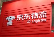 京东物流与寿光蔬菜产业控股集团达成战略合作