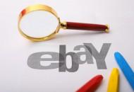 "eBay新卖家磐石计划""收藏及玩具品类招商专场""后天开启"