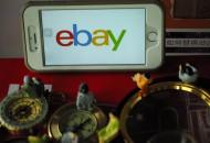 eBay暂停SpeedPAK以色列路向标准方案收寄服务