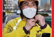 美团外卖小哥登上《时代周刊》封面,中国正在成为世界的榜样!