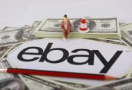 eBay:中国邮政后天起暂停收寄平常小包路向邮件