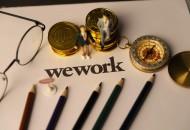 WeWork提供5折租金优惠吸引租户签订长期租约