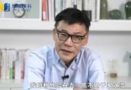 李国庆谈罗永浩直播带货:名人直播带货不会成为新浪潮