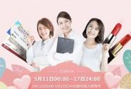 京东健康4价HPV疫苗低至1999元 全国40城现货预约