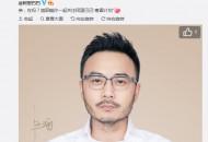 汪涵开启首档淘宝直播综艺 将任阿里春雷计划推广大使