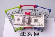 海信集团与速卖通达成合作 开拓海外线上零售市场