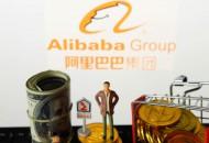 阿里巴巴在重庆成立新公司 注册资本1500万