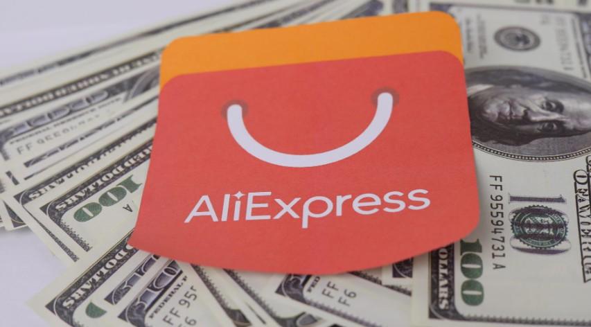 外媒:今年3月阿里速卖通APP下载量达650万次,超过亚马逊_跨境电商_电商之家