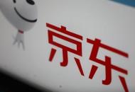 京东国际618首日成交额同比增长超150%