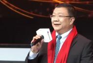 陆正耀将继续担任瑞幸咖啡董事和董事长