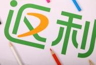 """返利网联合哈啰出行发布""""后浪""""专题报告"""