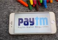 印度支付巨头Paytm推出小程序平台