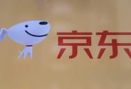 京东物流合作大连瓦轴集团 共探轴承领域仓配一体行业解决方案