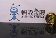 云南国际信托与蚂蚁集团签订战略合作协议