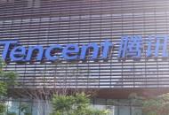 腾讯控股根据股份奖励计划发行2664万股奖励股份