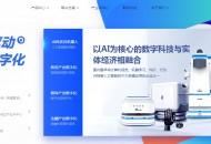 京东城市数科注册资本新增至2亿元 增幅达900%